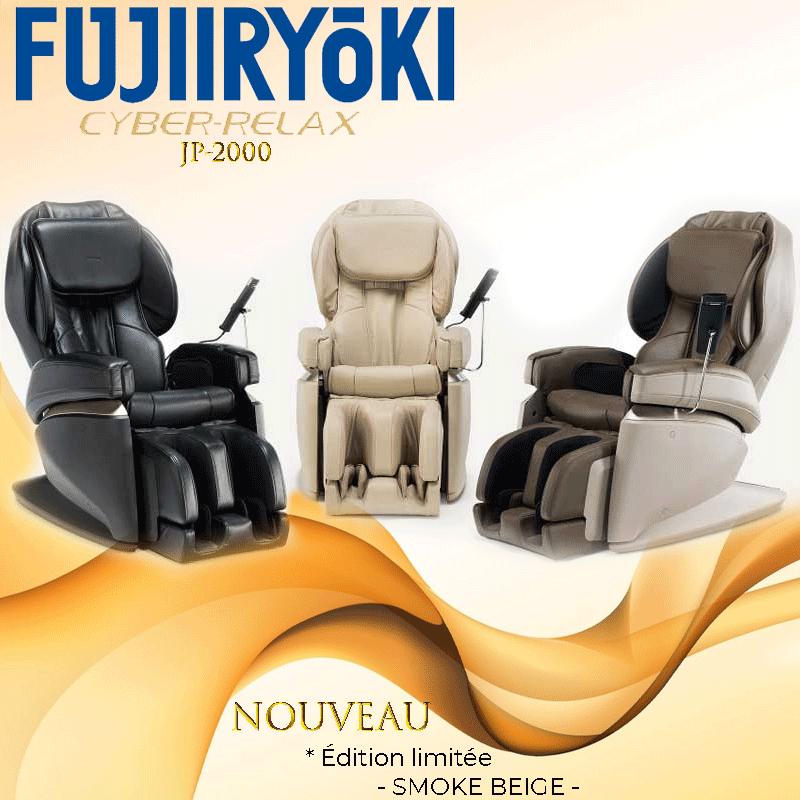 Caractéristiques du fauteuil massant Fujiiryoki JP2000